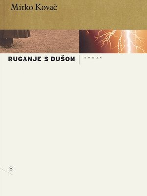 cover image of Ruganje s dušom